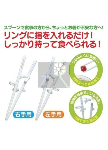 Simple chopsticks