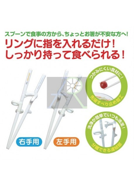 Convenient chopsticks