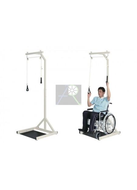 P-type upper limb exercise platform